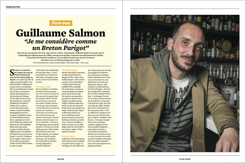 Guillaume Salmon